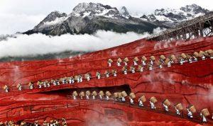 یونا در چین